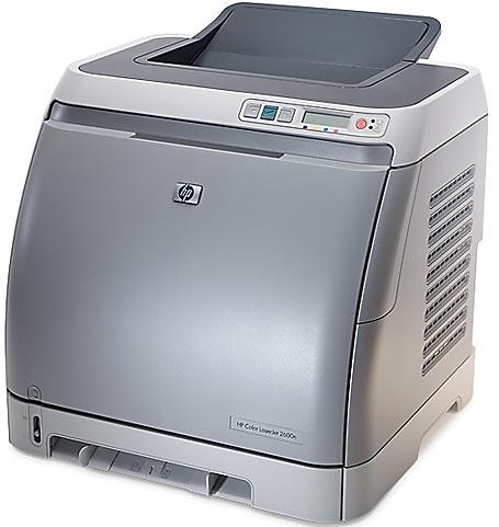 hp - colorlaserjet-2600