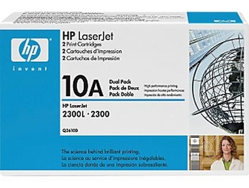 Toner HP 10A dwupak [Q2610D]