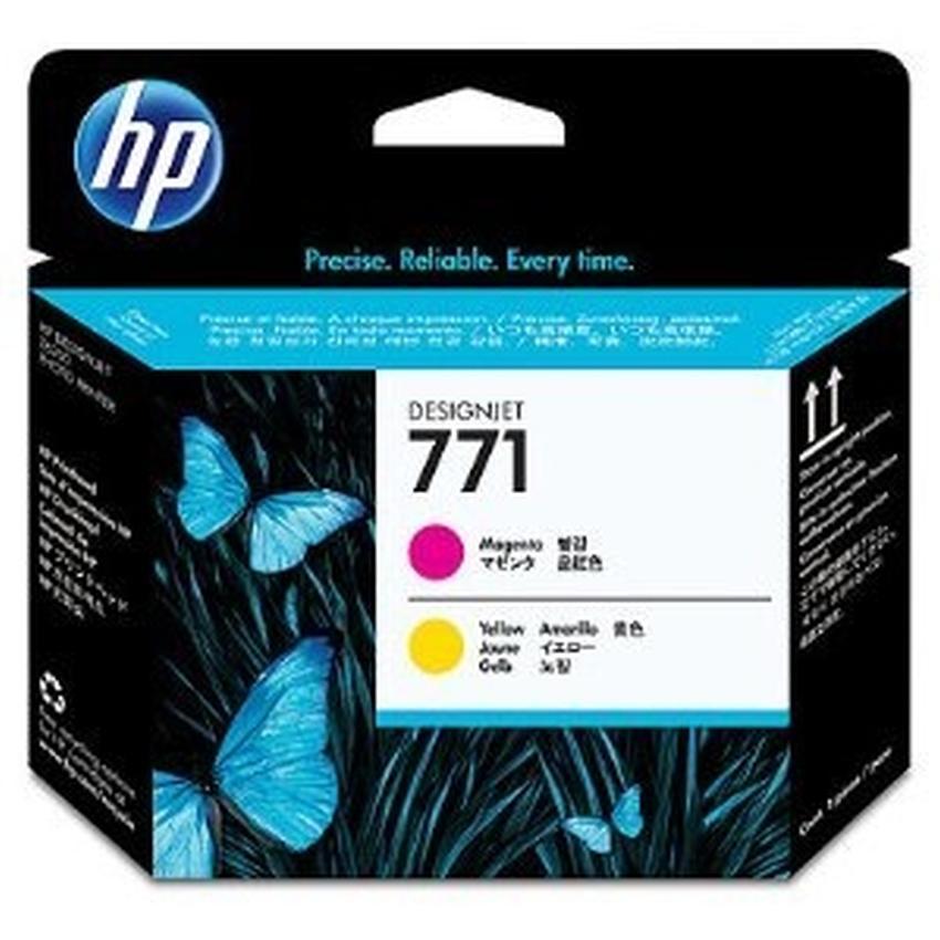 Głowica HP nr 771 [CE018A]