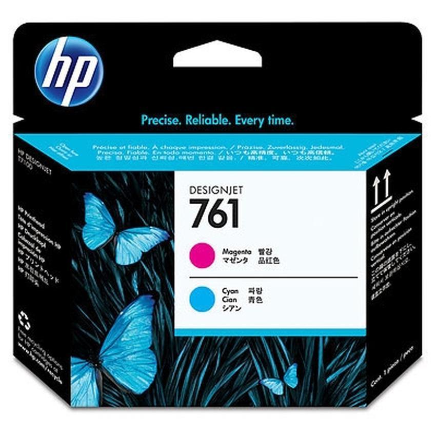 Głowica HP 761 [CH646A]