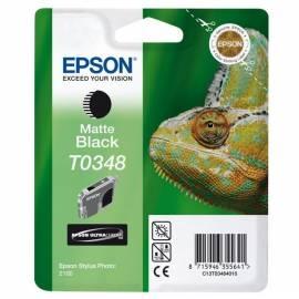 Tusz Epson T0348