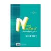 NOTES SAMOKOPIUJĄCY W KRATKĘ (A6) N-105-5