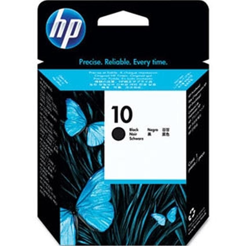 Głowica HP nr 10B  [C4800A]