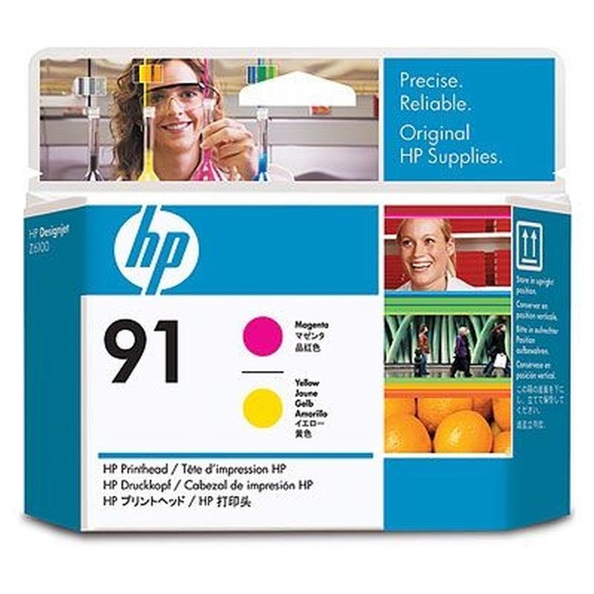 Głowica HP nr 91  [C9461A]