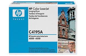 Bęben HP C4195A [C4195A]